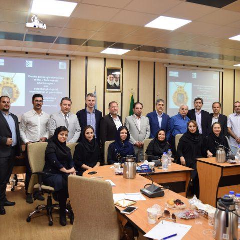 Conférence à l'Université Shahid Beheshti de Téhéran (Iran)